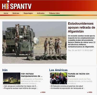 Spanish language TV channel in Iran