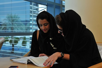 Arab women mujer arabe 2 pixabay