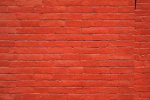 wal muro pixabay