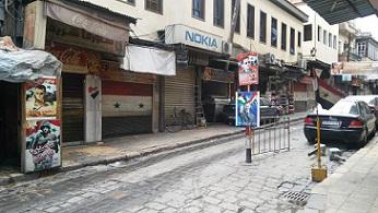 Damasco Siria (7)