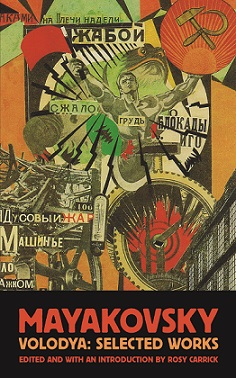 Mayakovsky front cover