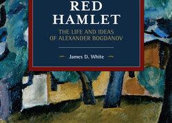 Alexander Bogdanov:  excompañero de armas de Lenin